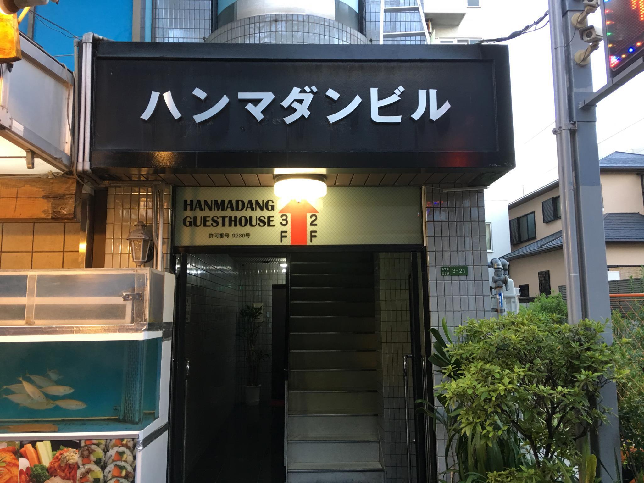 Hotels Near Imazato Osaka Metro 6 Navitime Transit