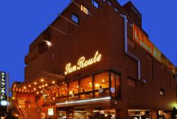 松山燦路都大酒店 Hotel Sunroute Matsuyama