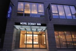 Dormy Inn酒店 - 帶廣天然溫泉 Dormy inn Obihiro Natural Hot Spring