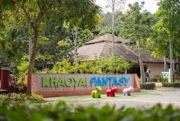 庫豪亞幻想度假村-泰旅局SHA認證 Khaoyai Fantasy Resort (SHA Certified)