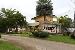 甜棕櫚度假村 Palm Sweet Resort
