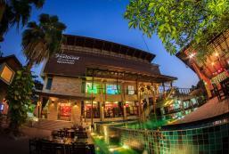 娜拉庫爾度假酒店 Narakul Resort Hotel