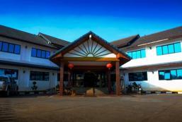 思汝夙盼皇冠酒店 Srisupan Grand Royal Hotel