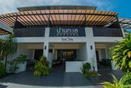 森烏亞琳巴安達雷酒店 Baantalay Thungwualaen Hotel