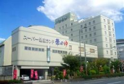 露櫻GRANTIA福山SPA RESORT店 Route Inn Grantia Fukuyama Spa Resort