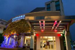 佳仕堡商務飯店 Chia Shih Pao Hotel