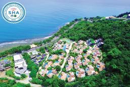IndoChine Resort & Villas (SHA Certified) IndoChine Resort & Villas (SHA Certified)