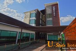 U風格酒店 U Style Hotel