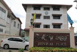 吉維萊普萊斯酒店 Jitwilai Place