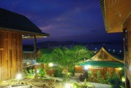 公元前巴丁度假村 B.C. Badin Resort