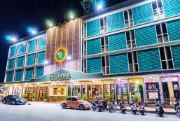 斯日酒店 Siri Hotel