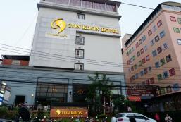 通坤酒店 Tonkoon Hotel
