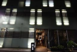 行燈旅館 Andon Ryokan Hotel