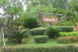 卡克灣度假村 Kaewkwan Resort
