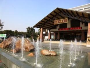 Xishan Hotels Wuxi China Hotels In Xishan At Discount Rates