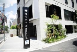 海茵娜酒店东京赤坂 Henn na Hotel Tokyo Akasaka