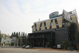 嘉禾玉山國際大飯店 E. Sun Villa Hotel & Resort