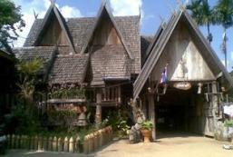 克姆薩拉斯利度假村 Khomsalasri Resort