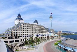 福容大飯店 - 淡水漁人碼頭 Fullon Hotel Tamsui Fishermen's Wharf
