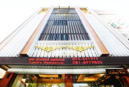 宋卡豪華公寓 The Luxury Residence Songkla