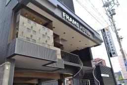 札幌Frame酒店 Frame Hotel Sapporo