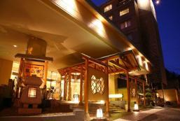 定山溪第一寶亭留翠山亭 Jozankei Daiichi Hotel Suizantei