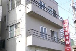 會津屋旅館 Aizuya Inn