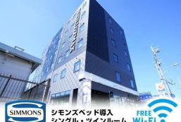 Livemax酒店 - 掛川站前 Hotel Livemax Kakegawa-Ekimae