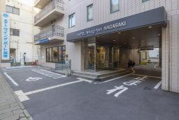 WING酒店 - 長崎港 Hotel Wing Port Nagasaki