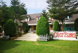 魅力度假村 Charisma Resort