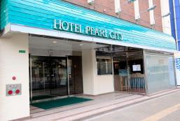 黑崎珍珠城市酒店 Hotel Pearl City Kurosaki