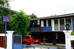 南邦TT&T旅館 TT and T Guesthouse Lampang
