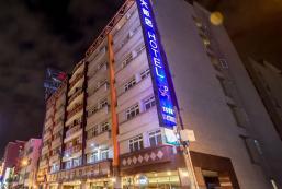 國廣興大飯店 KKS Hotel