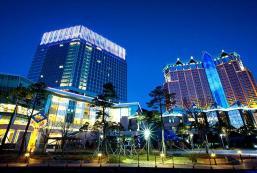 High1江原樂園酒店 High1 Grand Hotel Main Tower (Kangwonland Hotel)