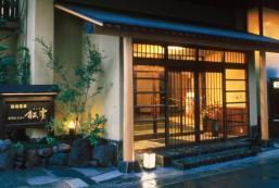 海薰宿新松實旅館 Umikaoruyado Hotel Newmatsumi