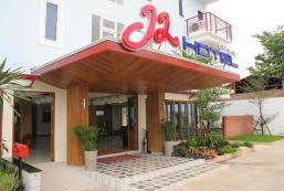 J2酒店 J2 Hotel