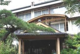 草津溫泉桐島屋旅館 Kusatsu-Onsen Kirishimaya Ryokan
