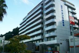 熱海溫泉俱樂部大酒店 Atami Onsen Hotel Sunmi Club