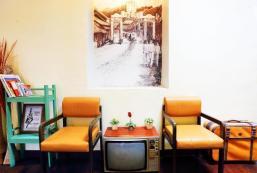 瑯勃拉邦精品旅館 Luang Poj Boutique Hostel