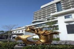 長崎酒店 - 清風 Nagasaki Hotel Seifu