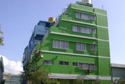 綠色別墅旅館 Guest House Green House