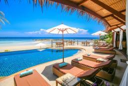 超越藍色地平綫別墅度假村 Beyond The Blue Horizon Villa Resort