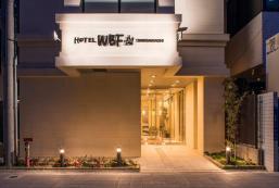 心齋橋WBF酒店 Hotel WBF Shinsaibashi
