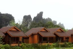 索克雨林度假村 Khao Sok Rain Forest Resort