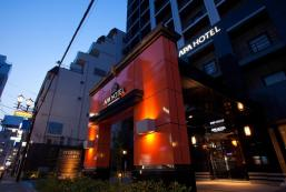 APA酒店 - 難波心齋橋 APA Hotel Namba-Shinsaibashi
