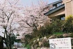 高山觀光酒店 Takayama Kanko Hotel