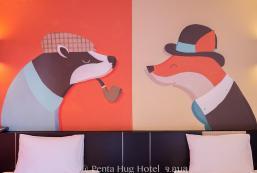 烏文濆塔哈酒店 Pentahug Hotel