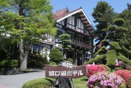 河口湖酒店 Kawaguchiko Hotel