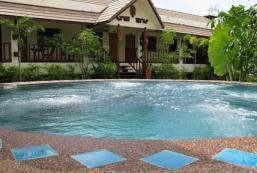 布帕度假村 Buppha Resort