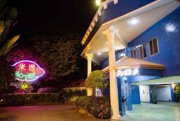 米堤Motel 屏東館  Midi Motel Ping Tung Branch